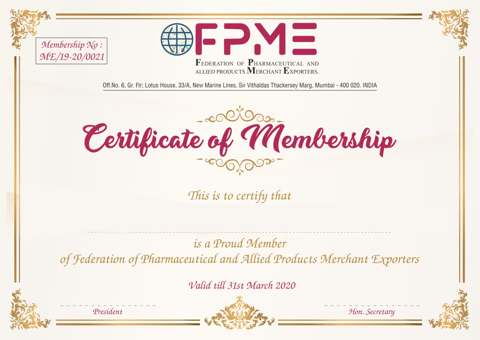 FPME CERTIFICATE MAIN PAGE